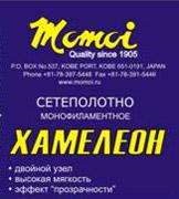 Сетеполотна леска Momoi