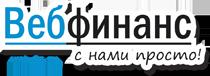 вебфинанс лого