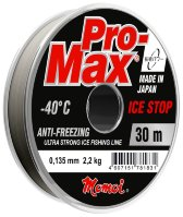 Рыболовная леска PRO-MAX ICE STOP (barrier pack)