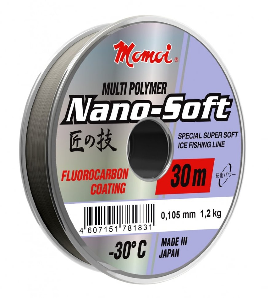 Рыболовная леска  NANO-SOFT WINTER