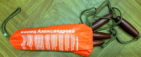 Конец александрова своими руками фото